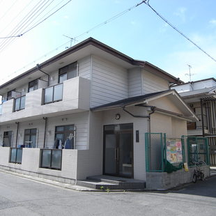 Fuyu Mansion